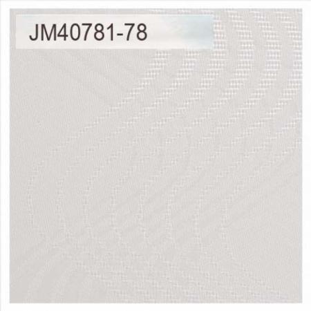 Blind Fabrics FES